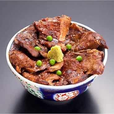 梵天食堂 中野栄のおすすめ料理1