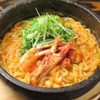 ケジャン麺