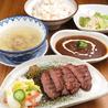炭焼き牛たん 徳茂 一番町店のおすすめポイント3