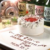 韓美 KANBI 熊本のおすすめ料理2