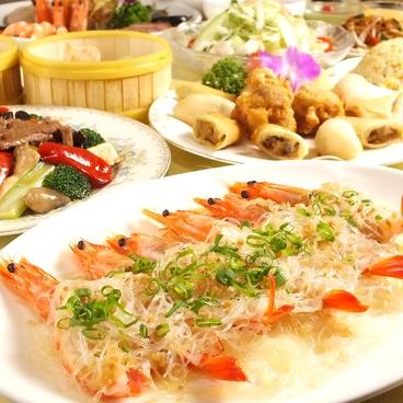 香港点心楼のおすすめ料理1