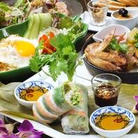 タイ・ベトナムを中心とする魅惑のアジア料理を味わう♪