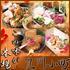 個室Dining居酒屋 九州小町 四日市駅前店