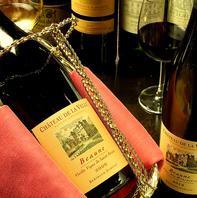 専属ソムリエがこだわった、厳選ワインに酔いしれる。