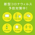 渋谷ガーデンファーム 渋谷駅前店の雰囲気1