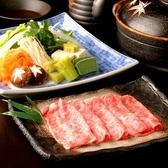 銀熊茶寮のおすすめ料理3