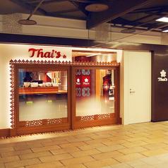 タイズ 札幌パセオ店の雰囲気3