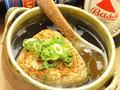 料理メニュー写真焼きおにぎりのスープ漬け