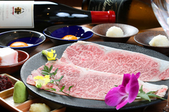 焼肉 koba 浅野本町店の写真