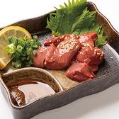 焼肉五苑 なんば店のおすすめ料理2
