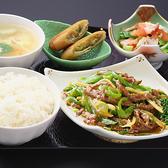 梅蘭 セレオ八王子店のおすすめ料理3