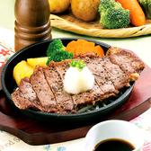 養老乃瀧 南福島店のおすすめ料理3
