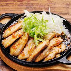 村さ来 焼津駅前店のおすすめ料理1