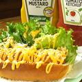料理メニュー写真アメリカンホットドッグ