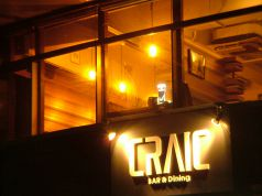 クラック CRAIC BAR&DINING 大須