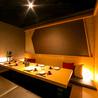 八海山公認 個室居酒屋 越後酒房 神楽坂店のおすすめポイント1