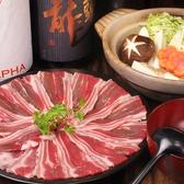 巌廻 三十九 用賀店のおすすめ料理2