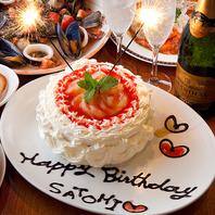 ホールケーキも承ります。3000円~。