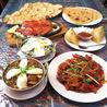 インド料理 スーリヤ 中目黒店のおすすめポイント3