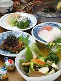 鱒夫亭のおすすめ料理3