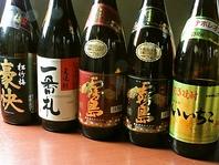 ◆焼酎各種◆
