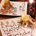 各種お祝いや送別にもお勧めのデザートプレートもご用意いたします♪