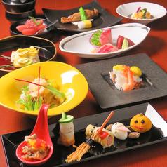 和旬彩 あだん 仙台のおすすめ料理1