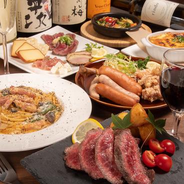 デェイブキッチン 先斗町木屋町店のおすすめ料理1