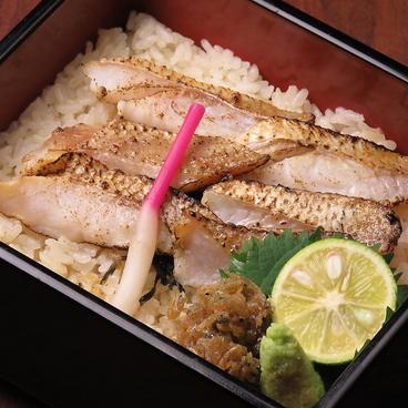 近江町食堂 金沢のおすすめ料理1
