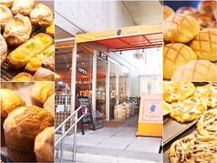 ブーランジェリー カドー boulangerie cadeauの写真
