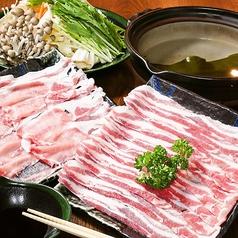 肉処 瑞祥のおすすめ料理1