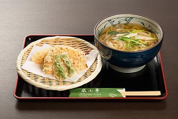 嵐山亭のおすすめ料理1