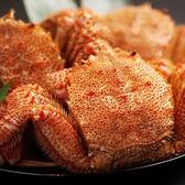海鮮個室居酒屋 魚吉 南三条店のおすすめ料理3