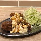 酒場桜町笑店のおすすめ料理3