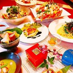味秋吉のおすすめ料理1
