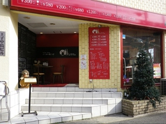 Wine Bar TeRRa 王子公園駅前店の写真