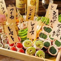 個室居酒屋 結 ゆう 横浜駅前店の特集写真