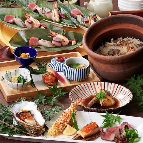 【料理人推奨】2.5h飲み放題付!一皿一皿贅沢に…和食コース<お一人様7,000円>料理のみ5,500円