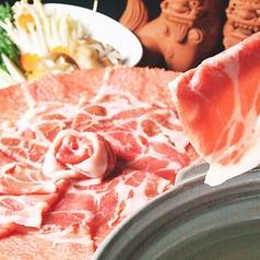 サザンウインドウ 下北沢のおすすめ料理1