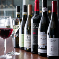 ワインの種類豊富!