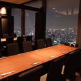 気軽なお食事にも最適な店内です。【汐留で個室のあるお店をお探しなら北海道へ】