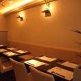 創作和食のお店。季節の味をお楽しみください!