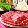 チョンソル 青松 赤坂のおすすめポイント1