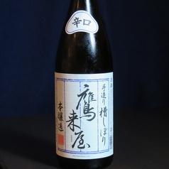 和酒バル えび蔵のおすすめドリンク2