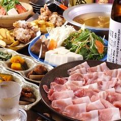 日本酒 ときどき豚 まるひげの写真