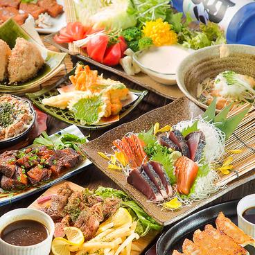 すすきの屋 串焼き 旬海鮮 すすきの駅前店のおすすめ料理1