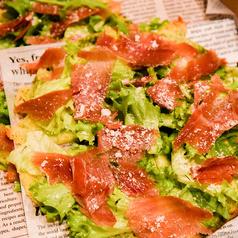 旨味たっぷり14ヶ月熟成スペイン産生ハムピザ