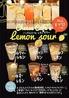 伊太飯キッチン チーズカフェのおすすめポイント1