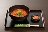 嵐山亭のおすすめ料理2