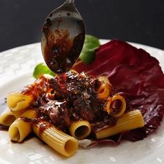 伊太利料理 リストランテチィニョの特集写真